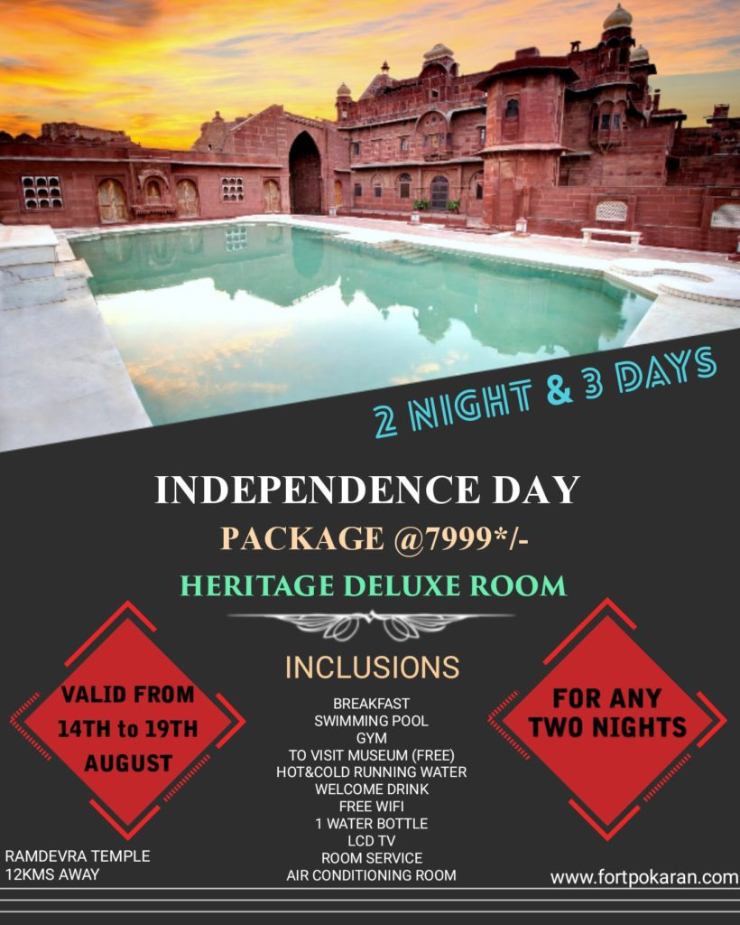 2 Night & 3 Days Package Only @7999*/- Hotel The Fort